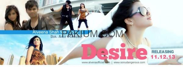 Sonu-Dangerous-alveena-shah-desire