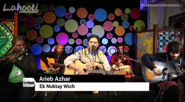 arieb-azhar-ek-nuktay-wich