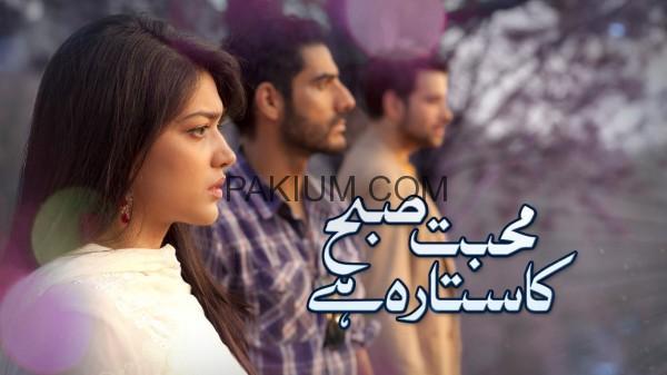 drama-serial-muhabat-subha-ka-sitara (1)