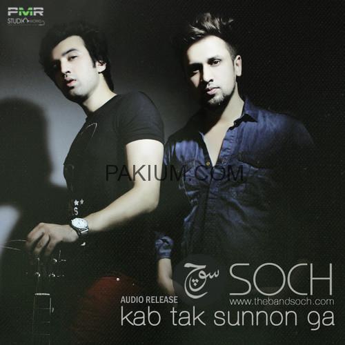 soch-kab-tak-sunnon-ga