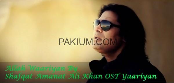 Shafqat-amanat-ali-Alllah-waariyan-ost-yaariyan-