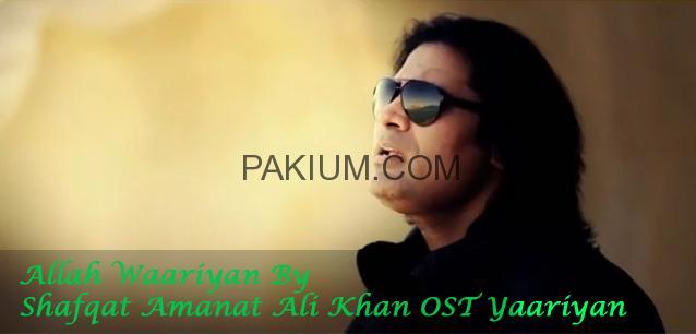 Shafqat amanat ali khan new songs, playlists & latest news bbc.