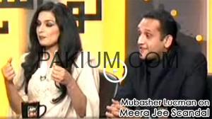Meera Jee Scandal on Mubashir Lucman Show
