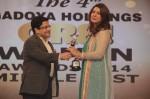 Sidra-Iqbal-Won-4th-GR8-Women-Awards-2014 (1)