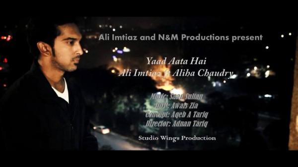 ali-imtiaz-aliha-chaudhry-yaad-aata-hai