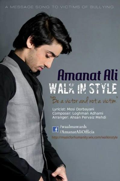 amanat-ali-walk-in-style
