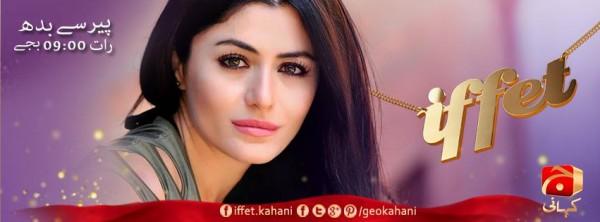 iffet-geo-Kahani