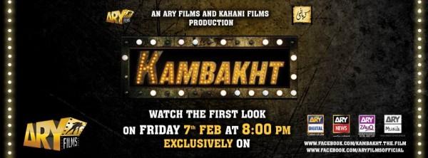 kambakht-film-teaser-1