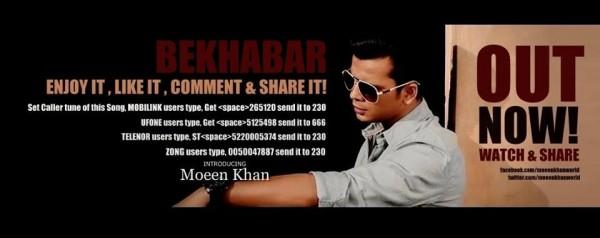 moeen-khan-bekhabar