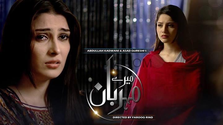 Rudramadevi Tamil Movie Download Kickass Torrent [EXCLUSIVE] rahat-fateh-ali-khan-ost-mere-meherban