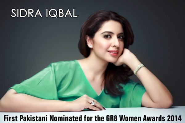 sidra-iqbal-first-pakistani-gr8-women-awards