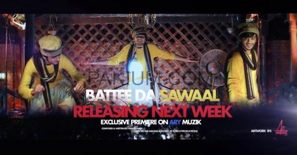 Battee-da-sawal-hamza-malik