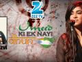 Komal Rizvi To Perform At Umeed Ki Nayi Dhun in Dubai