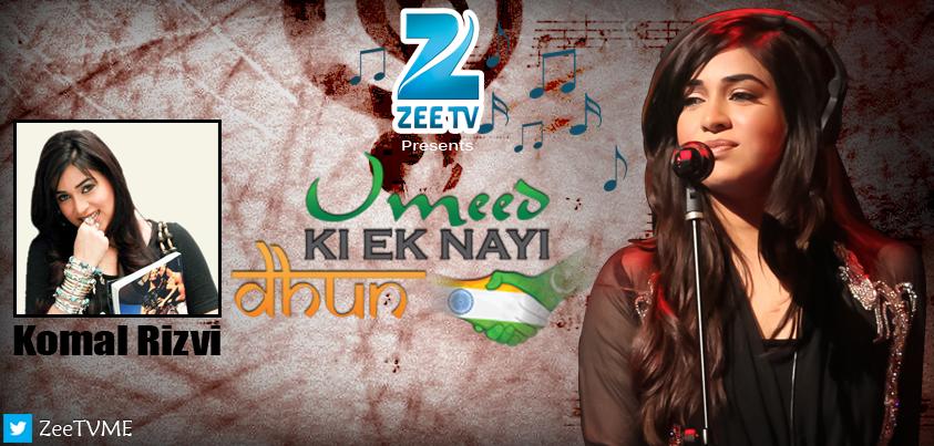 Komal Rizvi To Perform At Umeed Ki Nayi Dhun in Dubai