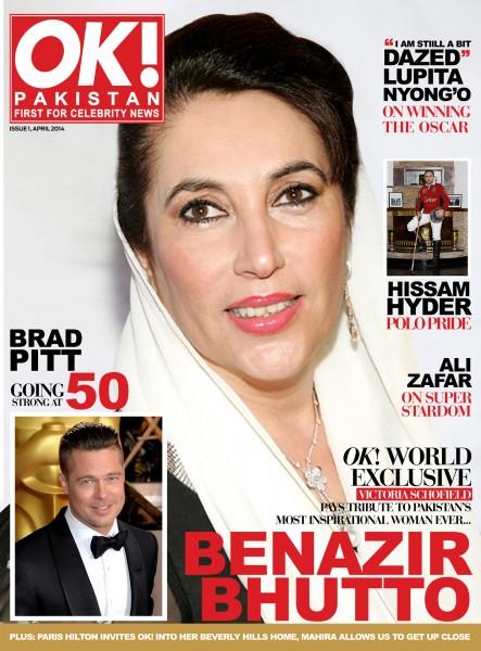 Inaugural Cover of OK Pakistan Magazine