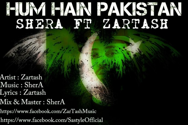 SherA-ft-Zartash-Hum-Hien-Pakistan