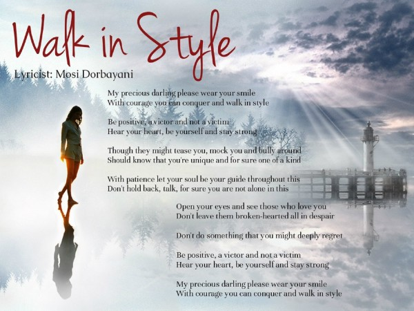 amanat-ali-walk-in-style-lyrics
