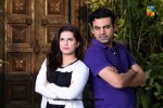 kahani-raima-or-manahil-ki-hum-tv-drama-serial (2)