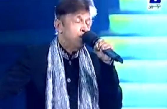 Pakistan idol episode 9 tune : Dragon ball gt indonesian