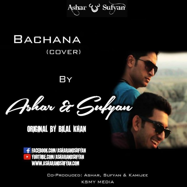Ashar-and-sufyan-bachanna-cover