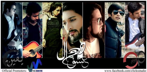 ISHQ-DHAMAAL-by-Yaqeen-the-band-ft-Waqas-Ismail