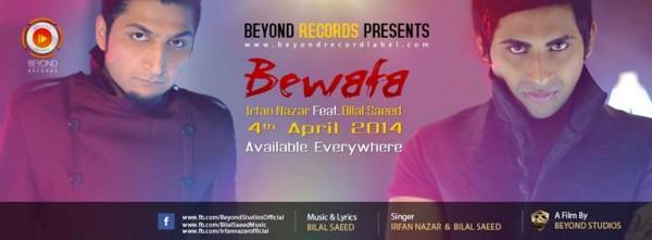 Irfan-Nazar-Bilal Saeed-Bewafa