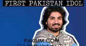 1st pakistan idol zamad baig
