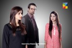 hum-tv-drama-serial-iztraab (12)