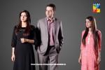 hum-tv-drama-serial-iztraab (15)