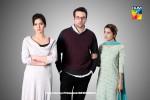 hum-tv-drama-serial-iztraab (4)