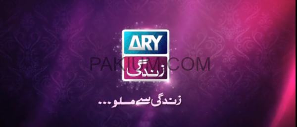 ost-ary-zindagi-rahat-fateh-ali-khan