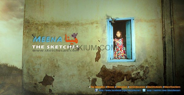 the-sketches-meena