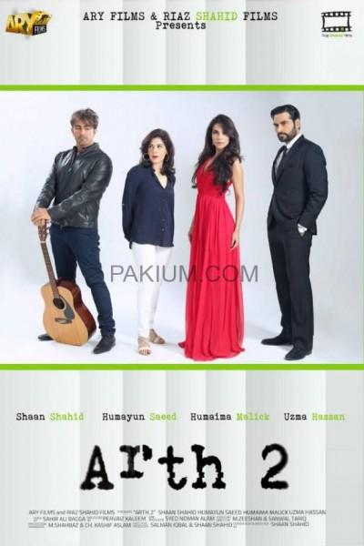 Arth2-Pakistani-Film-Posters (11)