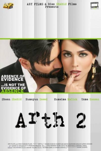 Arth2-Pakistani-Film-Posters (12)