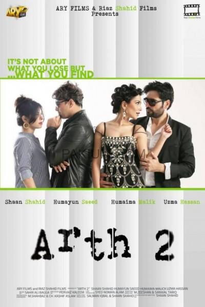 Arth2-Pakistani-Film-Posters (13)