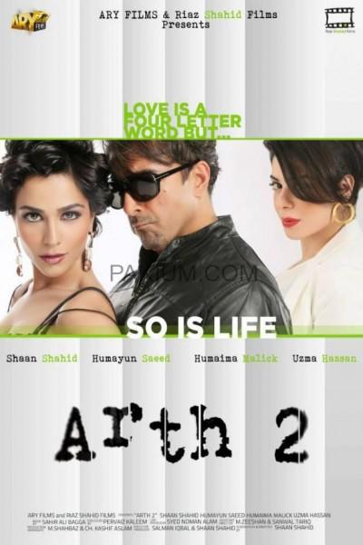 Arth2-Pakistani-Film-Posters (14)
