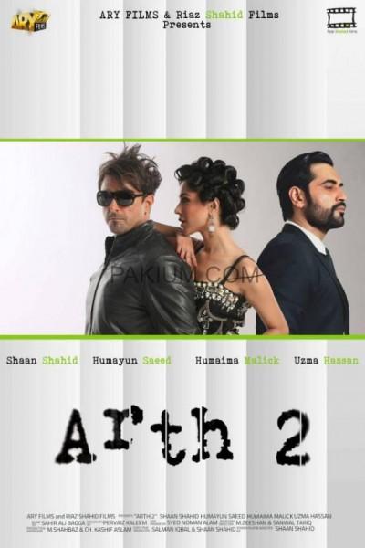 Arth2-Pakistani-Film-Posters (15)