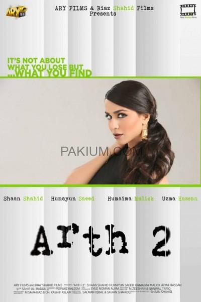 Arth2-Pakistani-Film-Posters (16)