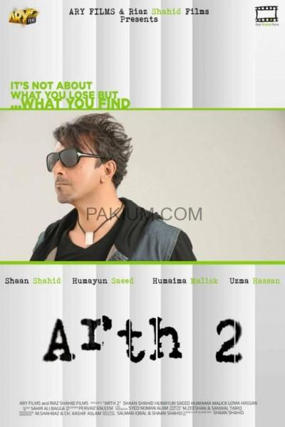 Arth2-Pakistani-Film-Posters (2)