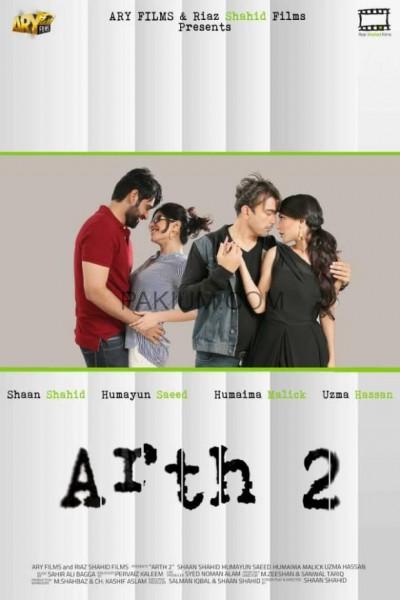 Arth2-Pakistani-Film-Posters (20)