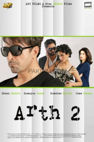 Arth2-Pakistani-Film-Posters (4)