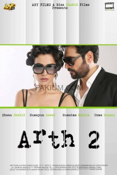 Arth2-Pakistani-Film-Posters (6)