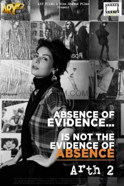 Arth2-Pakistani-Film-Posters (9)