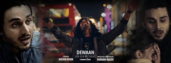 Dewaan-Band-Gin-Gin-Ke-Taray