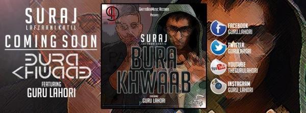 suraj-guru-lahori-mohan-singh-bura-khwaab