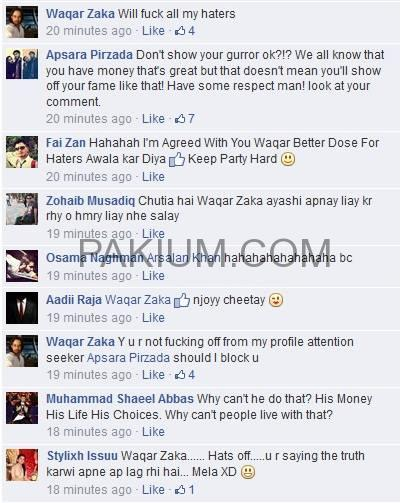 waqar-zaka-screens2