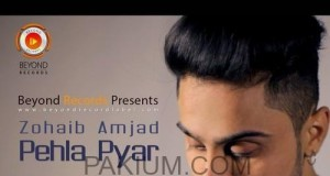 Zohaib Amjad - Pehla Pyar