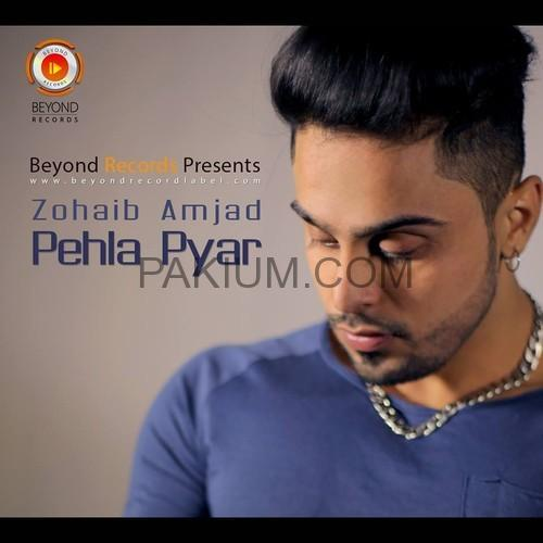 zohaib-amjad-pehla-pyar