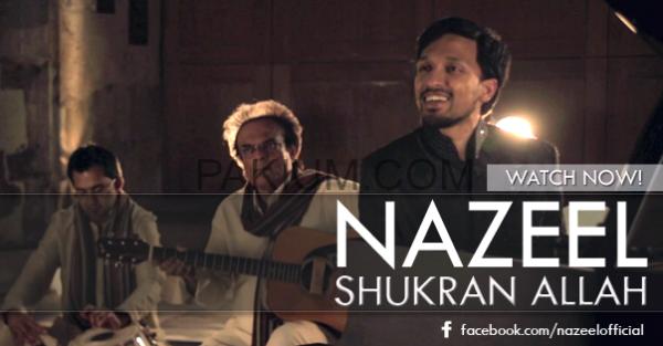 Nazeel Shukran Allah Pakium Cover - Opt1