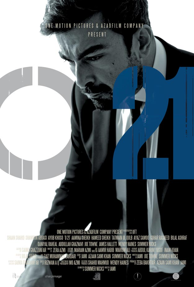 Operation O21 movie posters
